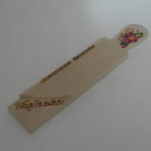 Taglia salame in legno personalizzato cm 34 x 7
